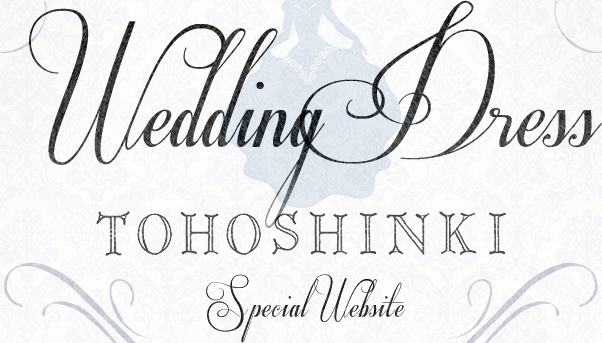 東方神起 『wedding Dress』 Special Site